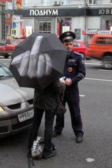 paraguas dedo Schnaider